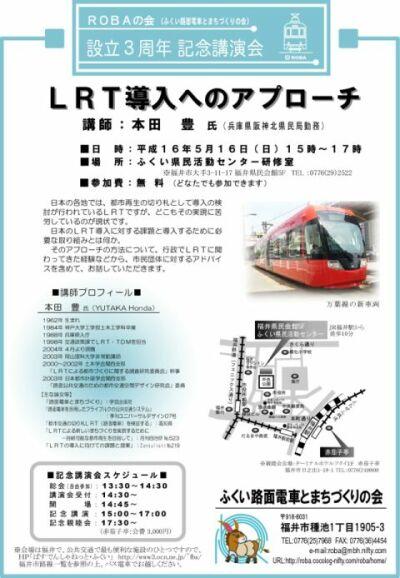0405Soukai-s.jpg