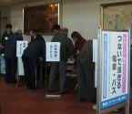 Shinpouketsuke-s.jpg
